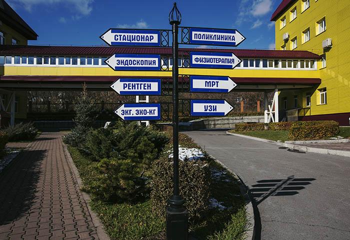 Узловая поликлиника невинномысск официальный сайт